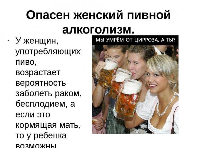 Протеин и алкоголь: как алкоголь влияет на мышцы? | promusculus.ru