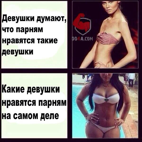 Как привлечь внимание девушки? какие мужчины нравятся девушкам?