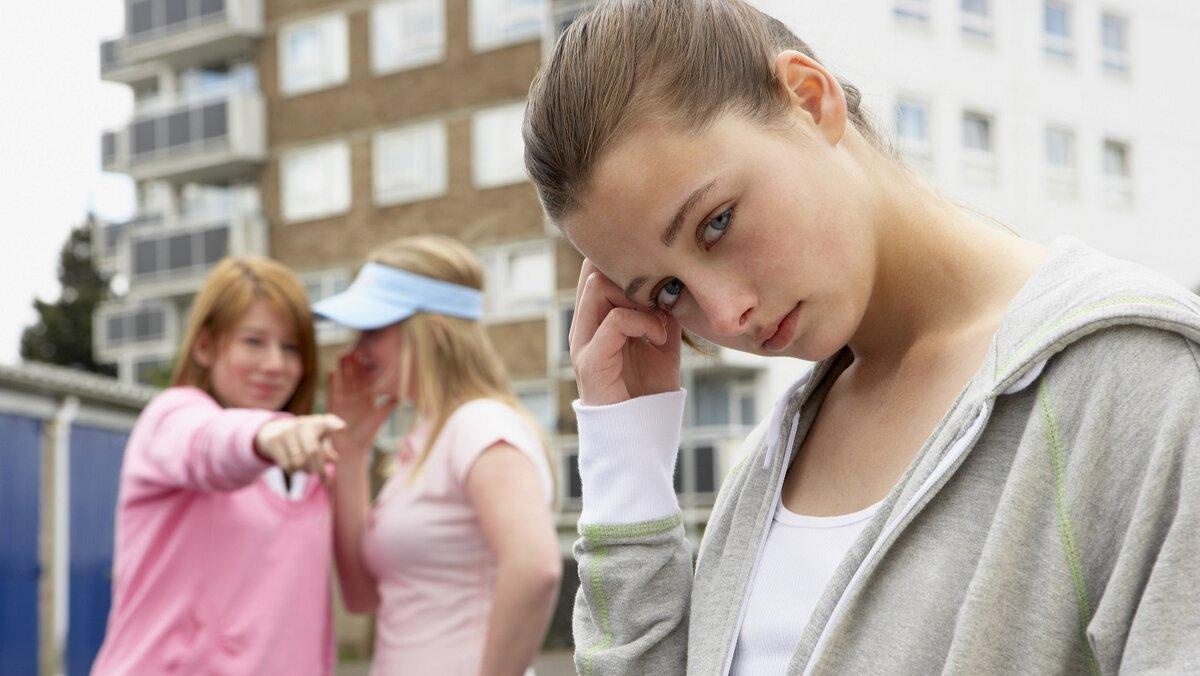 Дисморфофобия или комплекс по поводу внешности