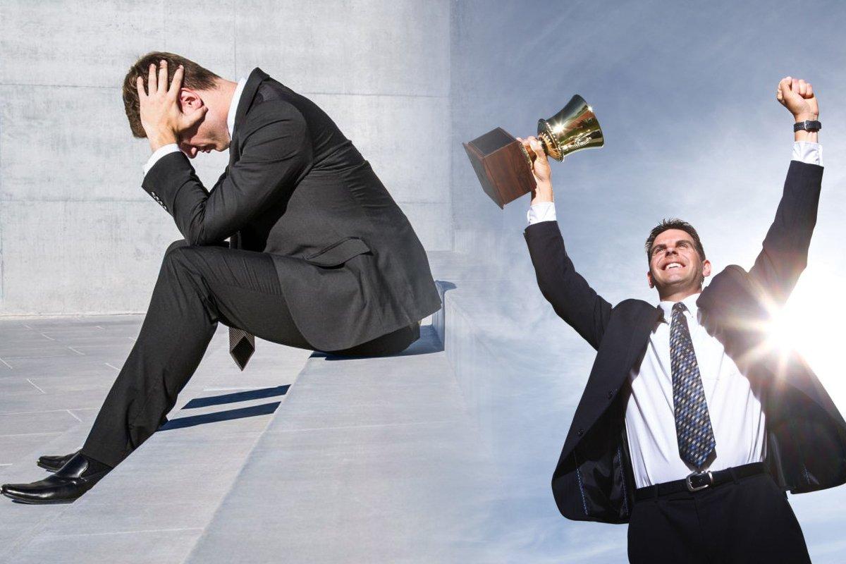 Почему преследуют неудачи во всем? (меняем жизнь к лучшему)