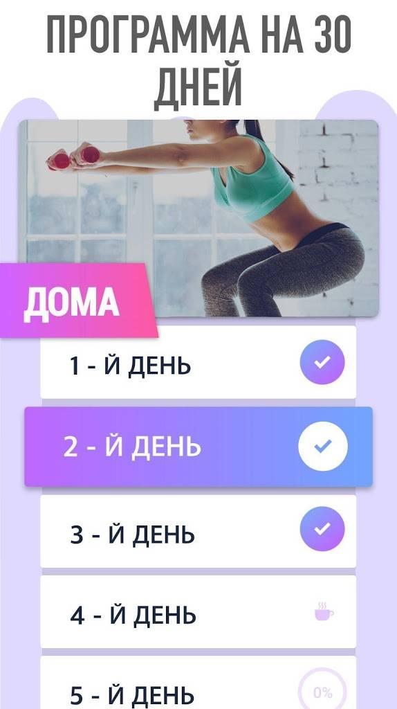Как накачать ягодицы девушке - анатомия и упражнения для ягодиц