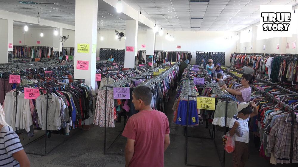 Стоит ли покупать одежду в секонд хенде
