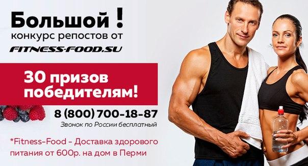 Ярослав брин. программа тренировок для мужчин