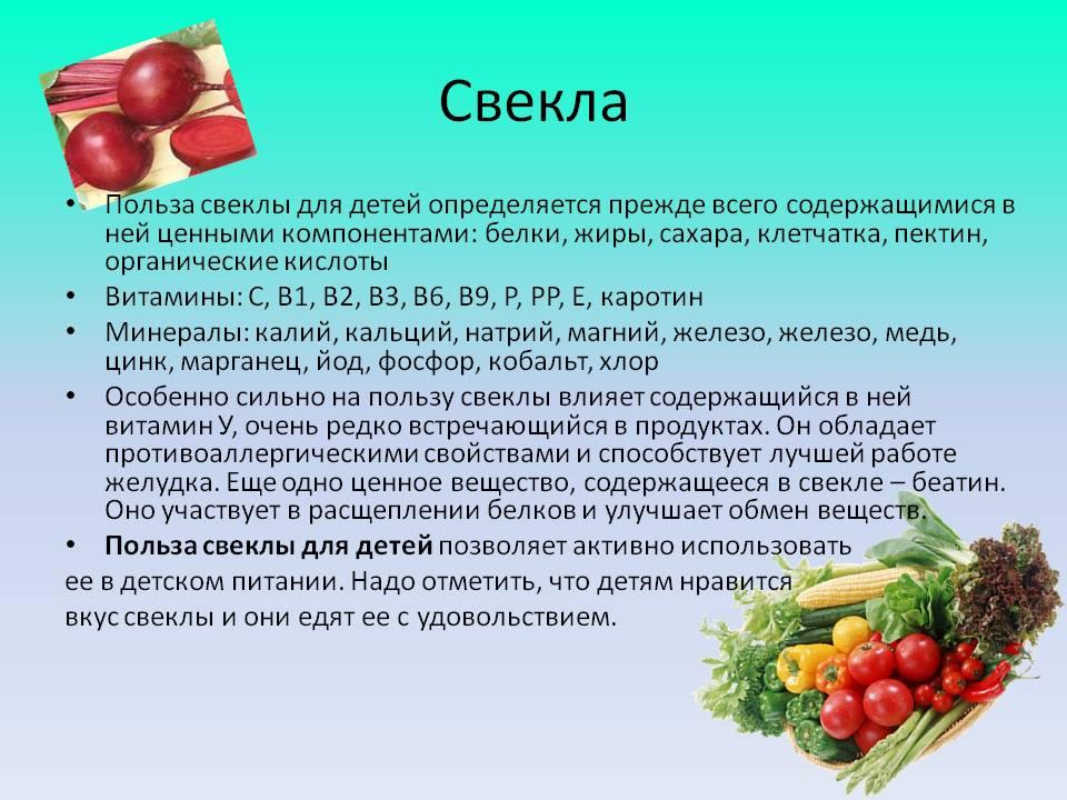 Сырые, тушеные или приготовленные на пару: какие овощи полезнее?