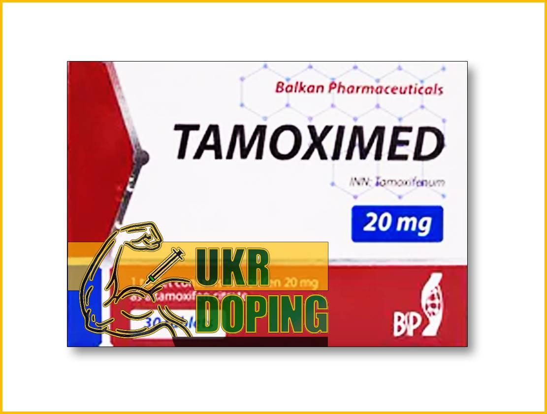 Тамоксифен – очередной обман медицины  тамоксифен – очередной обман медицины — медальтернатива.инфо