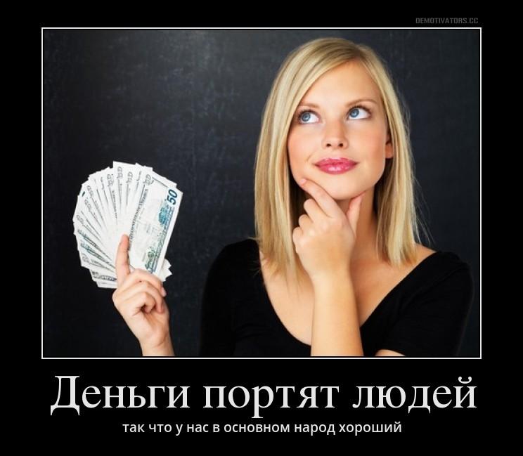 Любовь за деньги не купишь а так ли это шокирующая правда — оракал