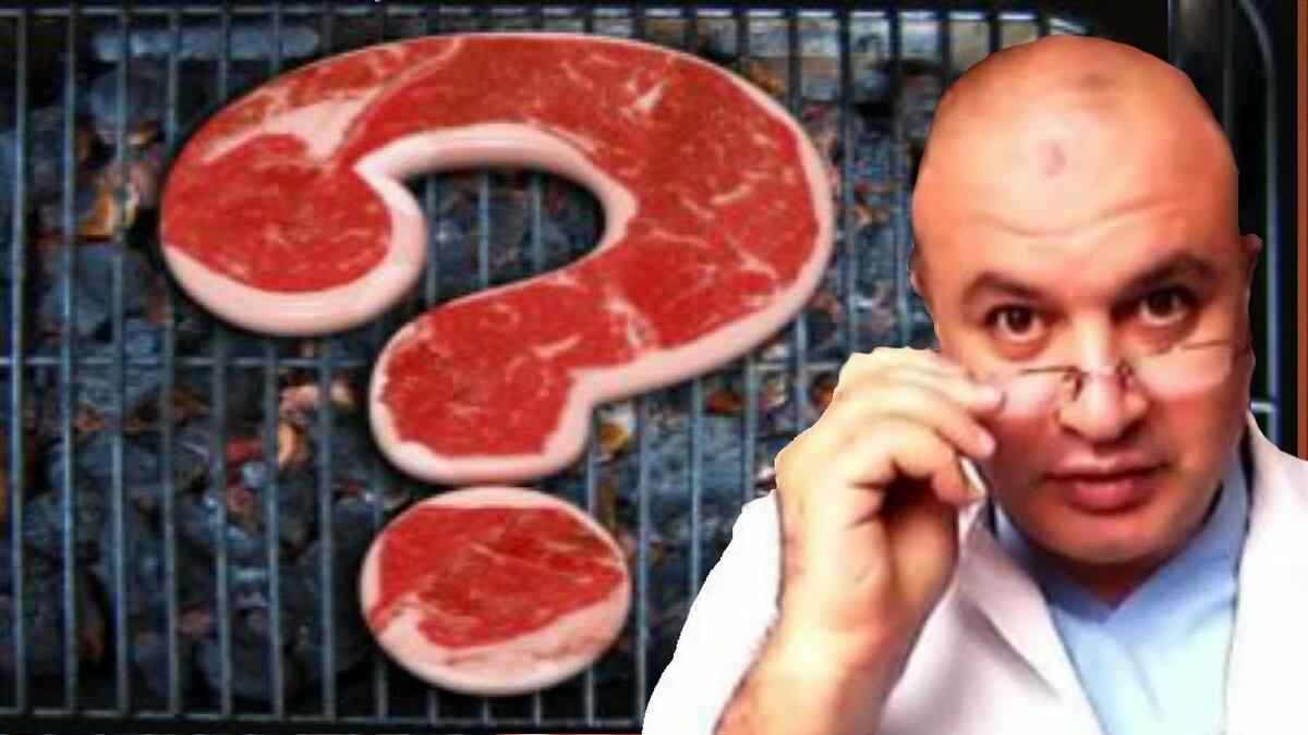 6 мифов о вреде мяса и их разоблачение