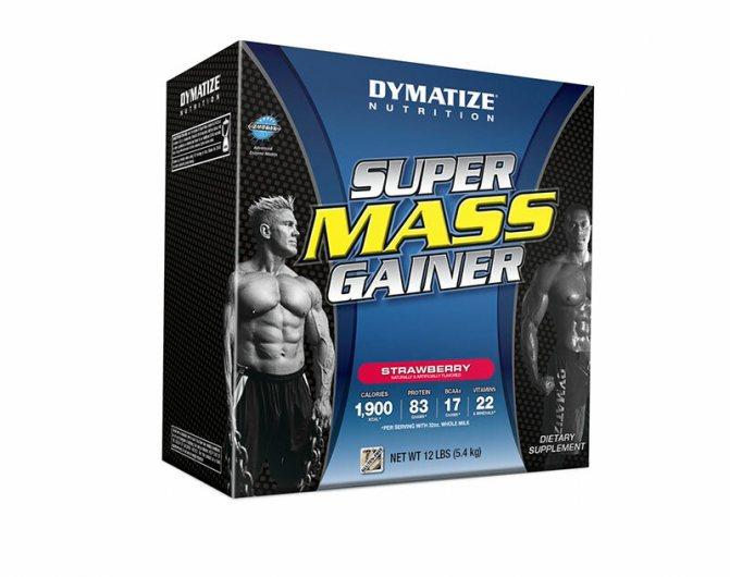 Аптечные аминокислоты для набора массы и роста мышц