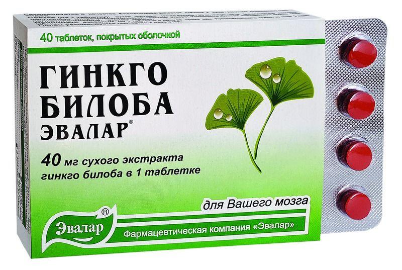Лекарства для мозга для пожилых людей: топ-10 лучших препаратов