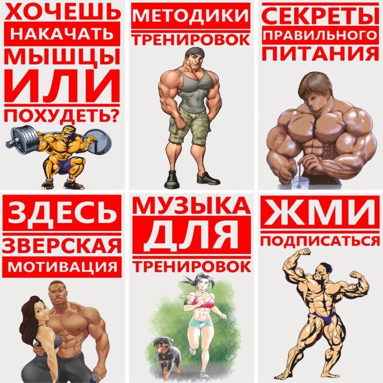 Польза силовых тренировок для здоровья! лучшее доказательство