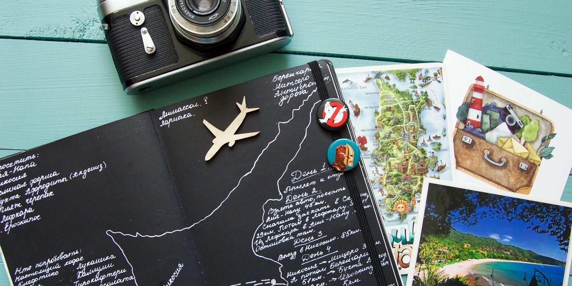 Как путешествовать самостоятельно: полезные советы начинающим