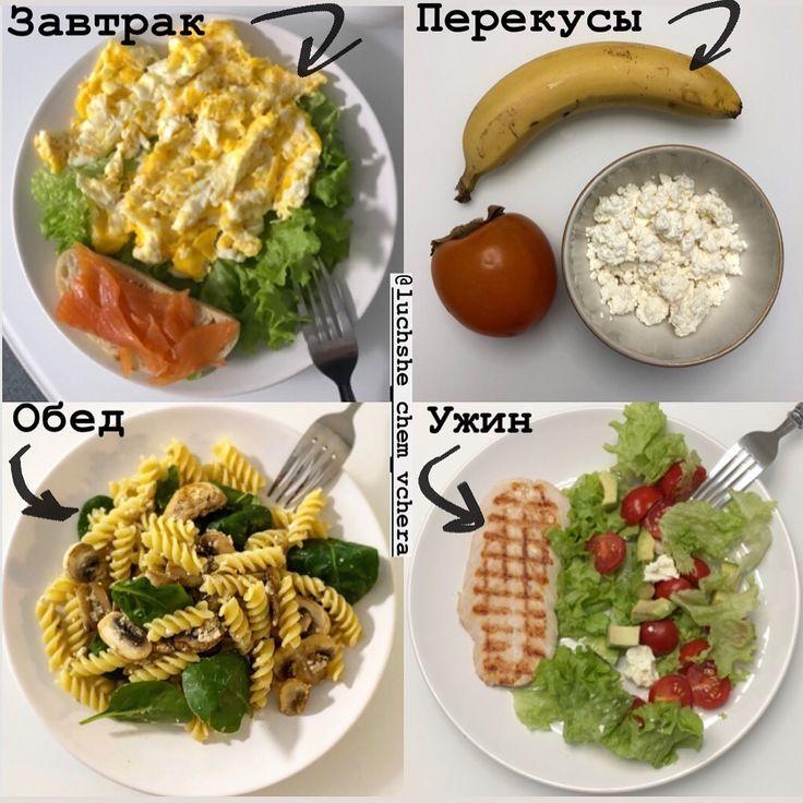 Пп ужин: варианты рецептов на каждый день - легкие, быстрые, вкусные