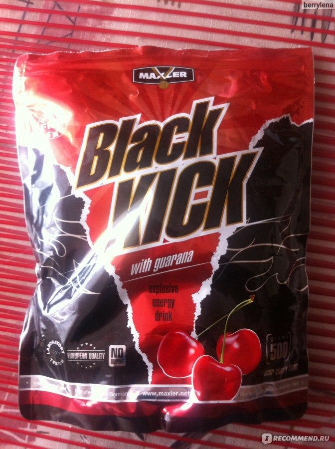 Black kick от maxler: как принимать, состав и отзывы