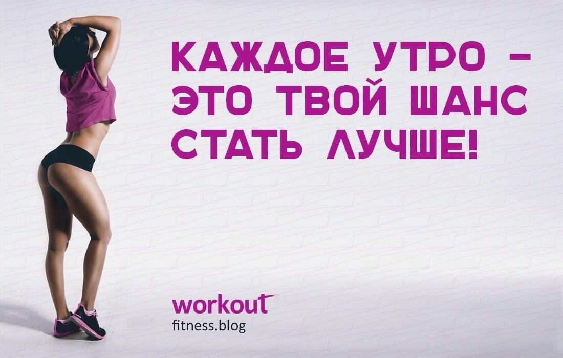 Как заставить себя похудеть, если нет мотивации: советы психологов