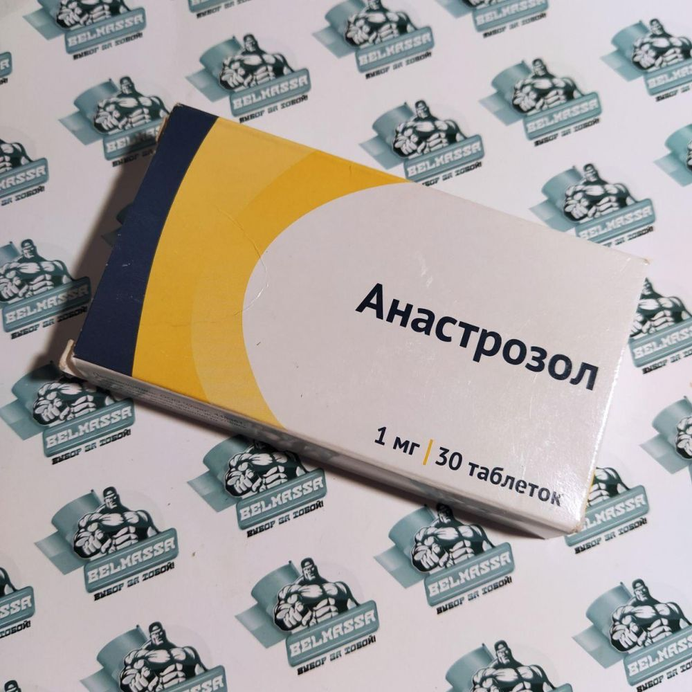 """""""анастрозол"""": инструкция по применению, показания, дозировка, побочные действия, аналоги, отзывы"""
