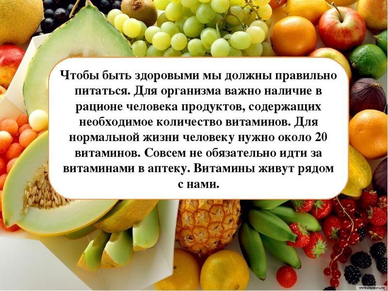 Что нужно знать о приёме витаминов и минералов. как и когда лучше всего принимать витамины?