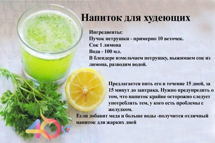 Как приготовить домашние эффективные напитки для похудения и для сжигания жира
