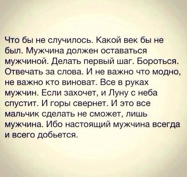 Чем любит мужчина женщину? правда ли, что мужчины любят глазами? :: syl.ru