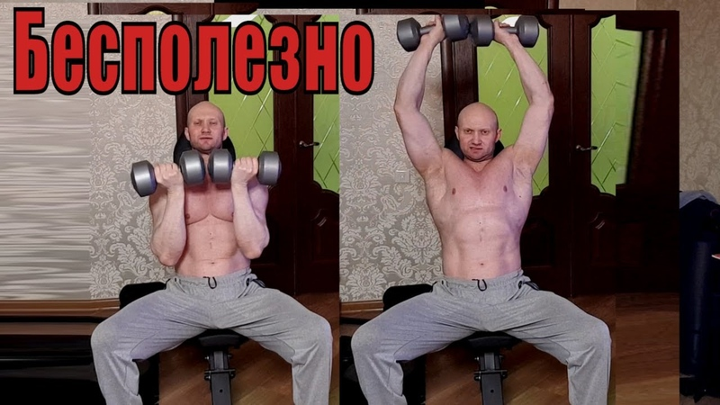 Жим арнольда: фото и видео упражнения