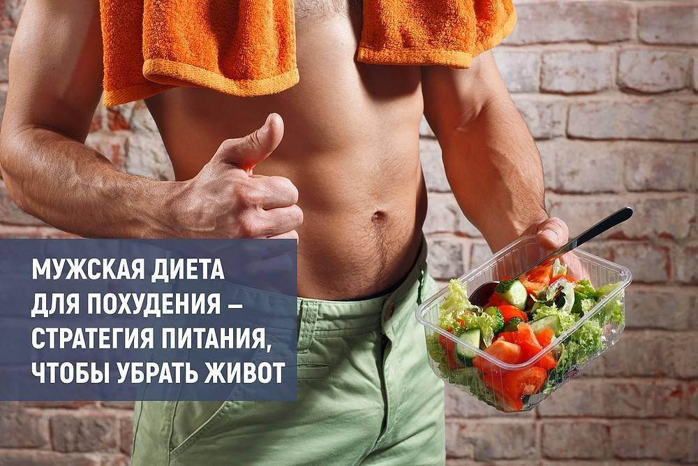 Новое тело за неделю: диета для сжигания жира – меню для женщин и спортивных девушек