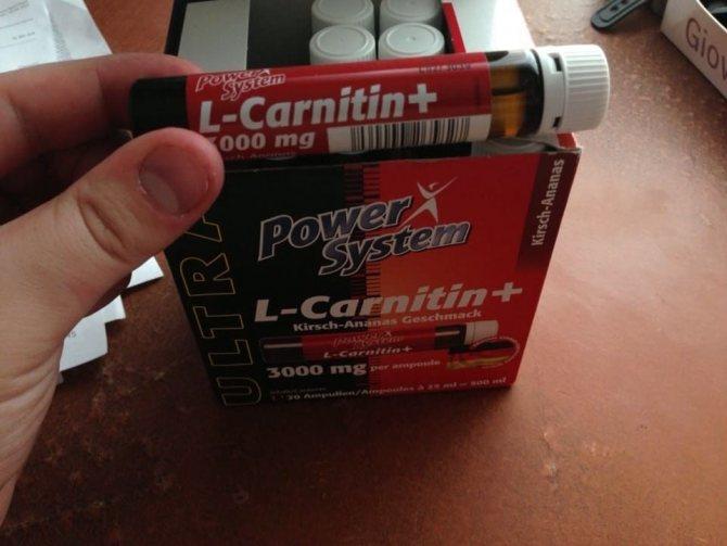 Как правильно принимать карнитин l-carnitin attack от power system