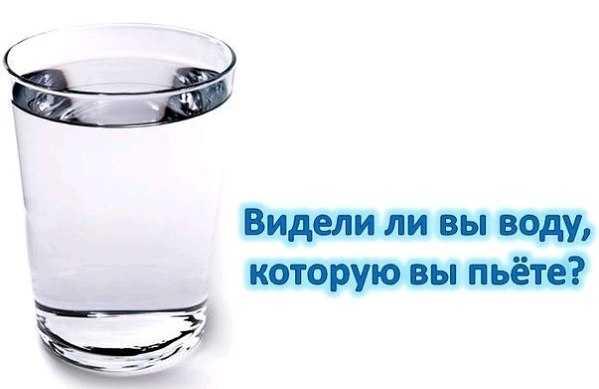 Как правильно пить воду и в каком количестве?