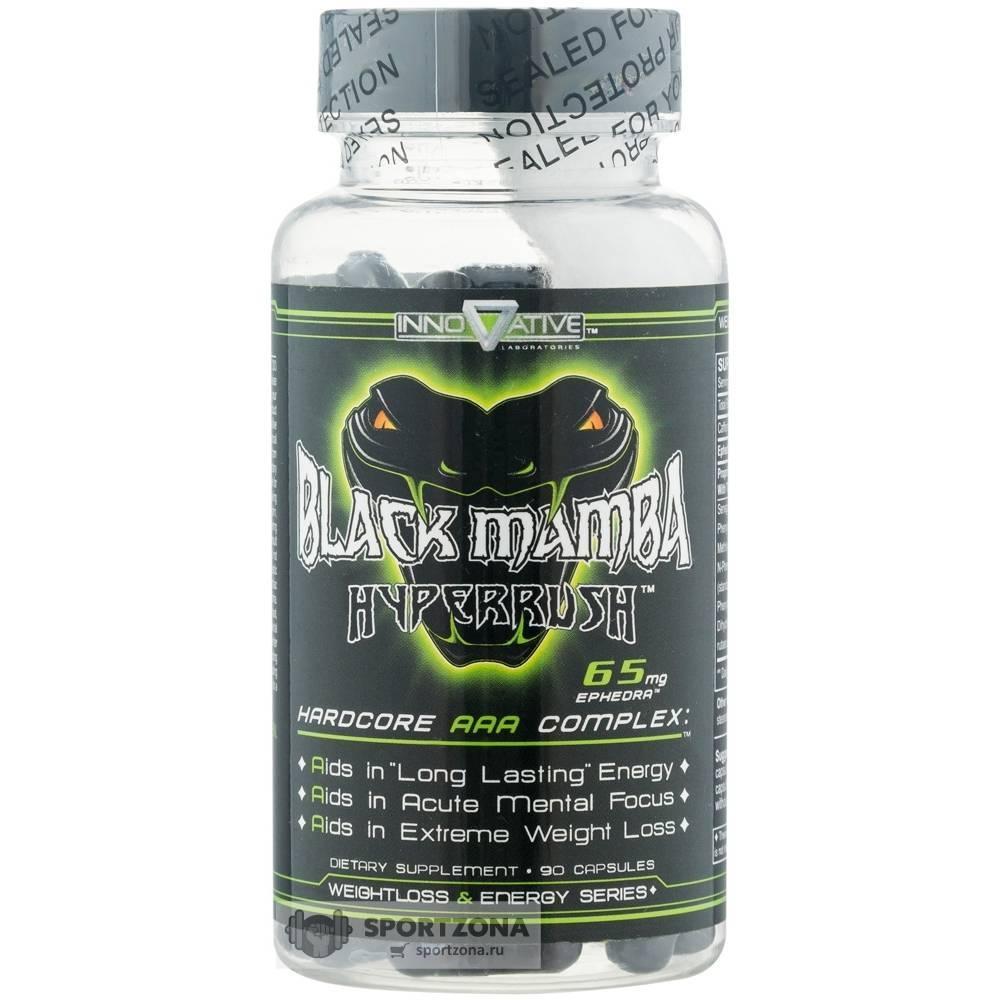 Жиросжигатель black mamba hyperrush: состав, правила приема, отзывы
