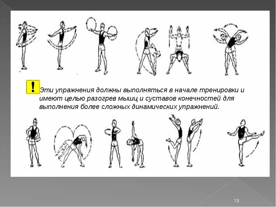Ловкость: как развить, какие упражнения выполнять, в каких видах спорта необходима