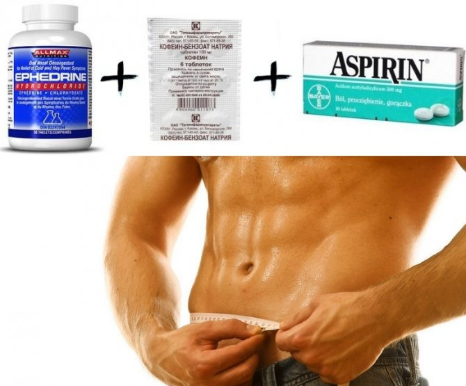 Композиция, включающая ацетаминофен, кофеин и необязательно аспирин в смеси со щелочным агентом для увеличения абсорбции