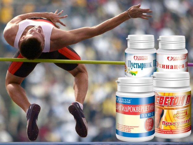 Спортивное питание, которое работает! лучшие практические рекомендации