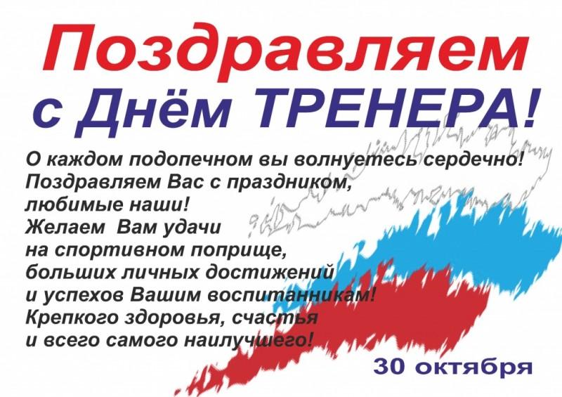 Всероссийский день гимнастики в 2020 году: какого числа отмечают, дата и история праздника