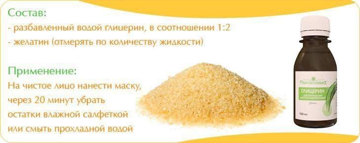 Почему лицо отекает на утро: проверьте состав своего крема и если там есть глицерин, откажитесь от него