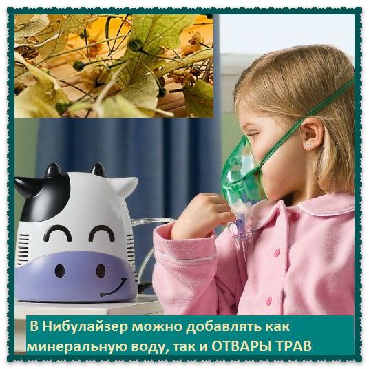Как лечить сухой кашель в домашних условиях? + рецепты