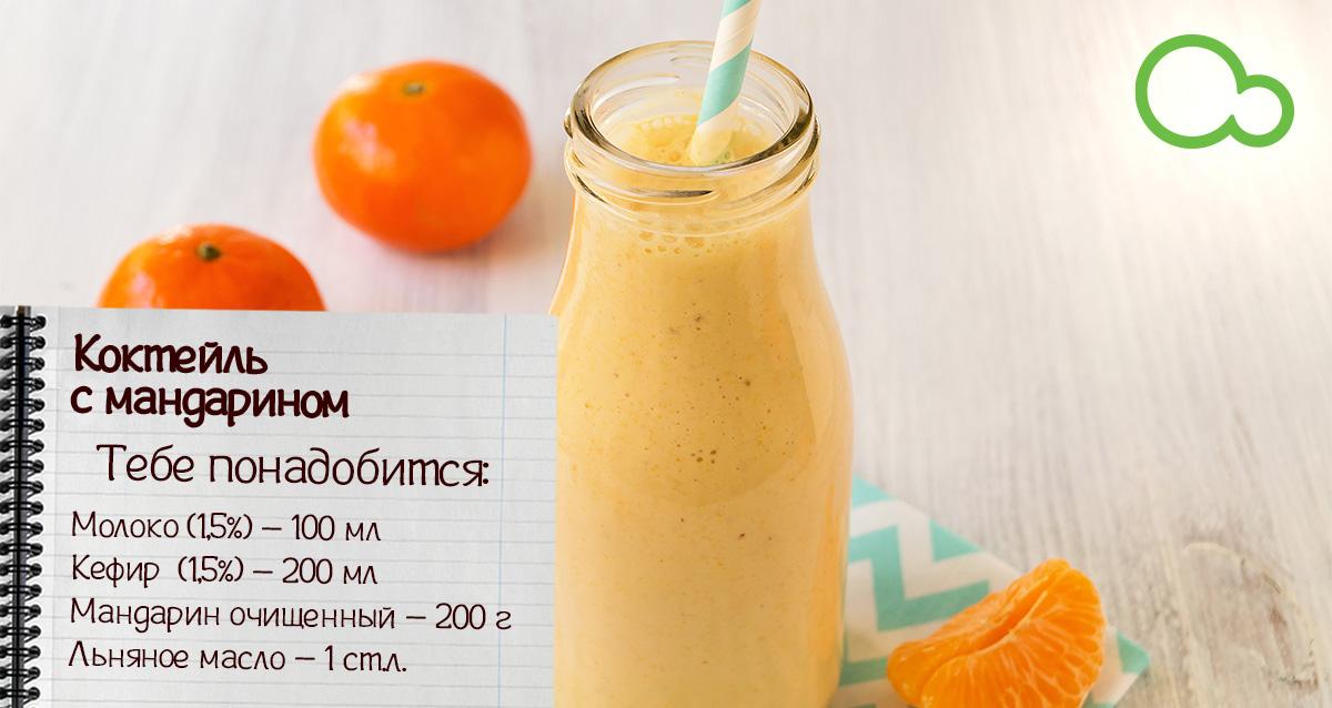 Смузи для похудения — лучшие рецепты для блендера