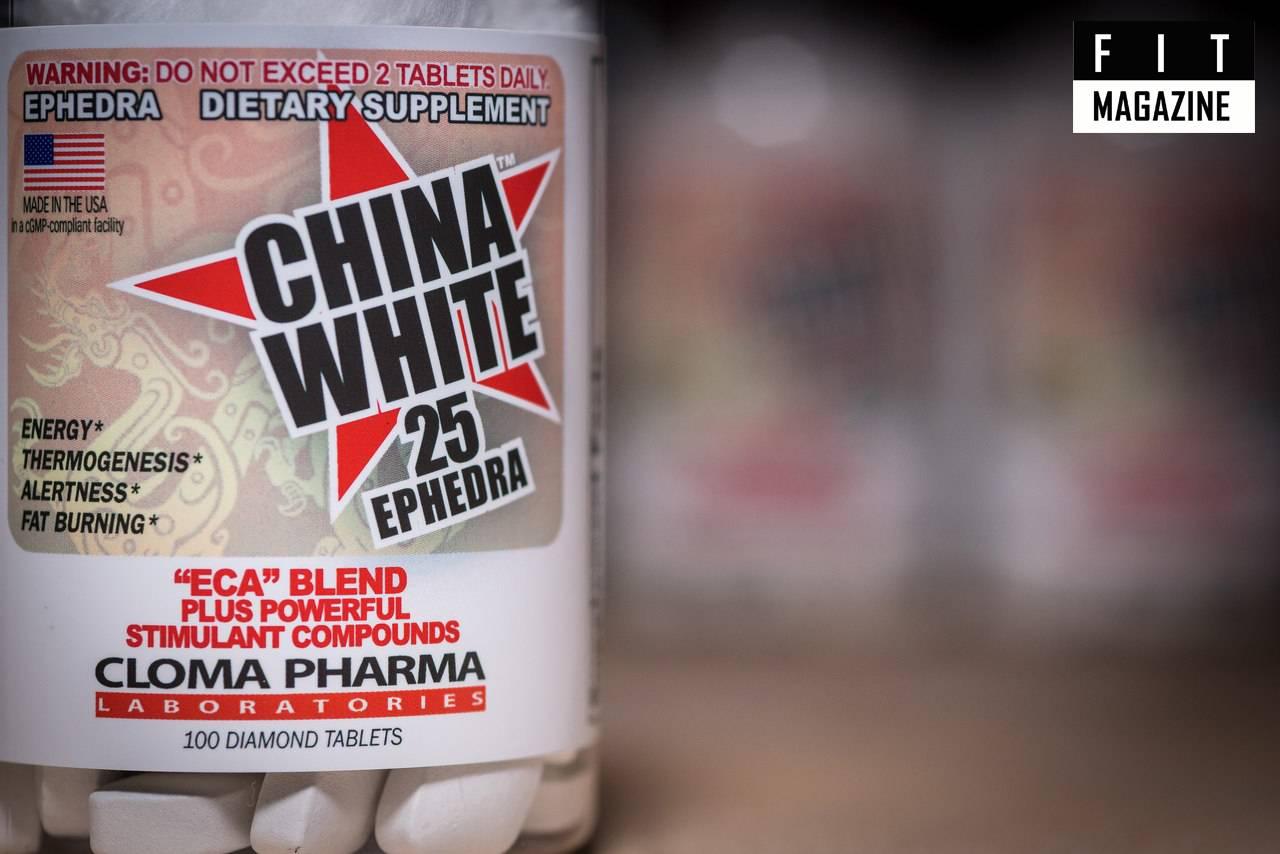 Инструкция по применению жиросжигателя china white