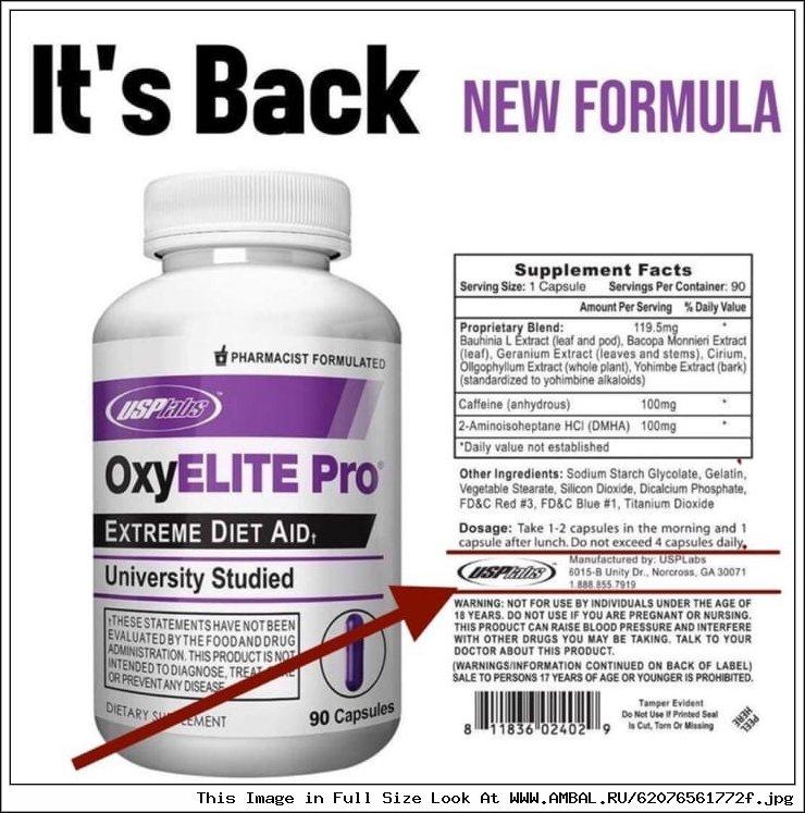 Oxyelite pro – эффективный жиросжигатель