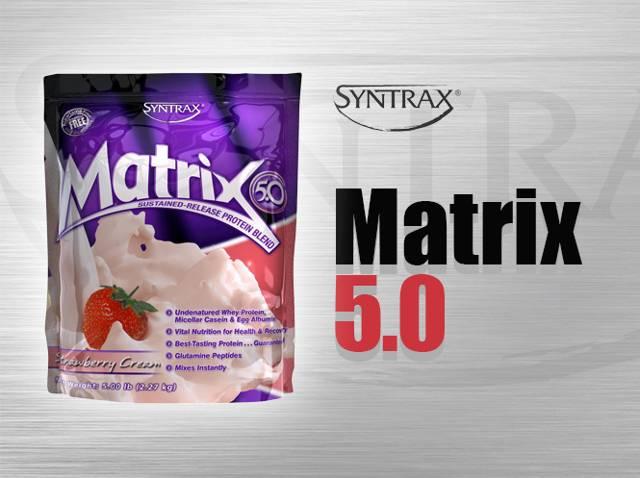 Протеин матрикс (matrix): состав, какой лучше 5.0 или 2.0?