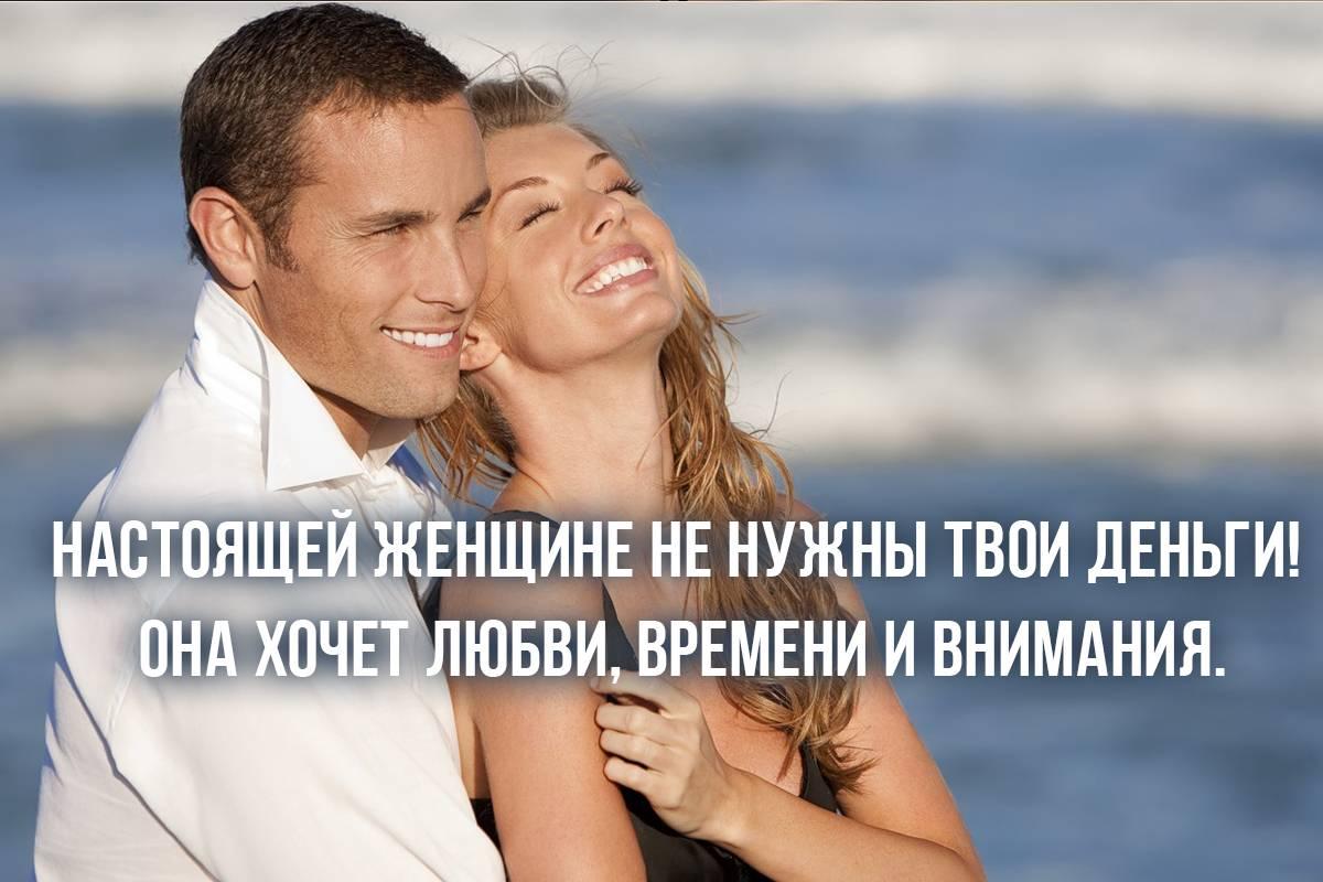Топ-10 вещей, на которые обращают внимание мужчины при первом знакомстве