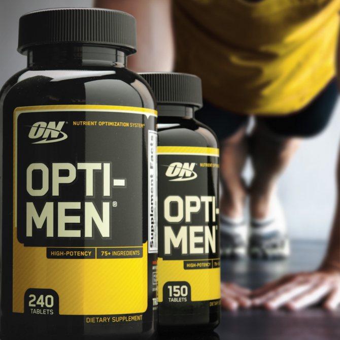 Лучшие витамины для спортсменов