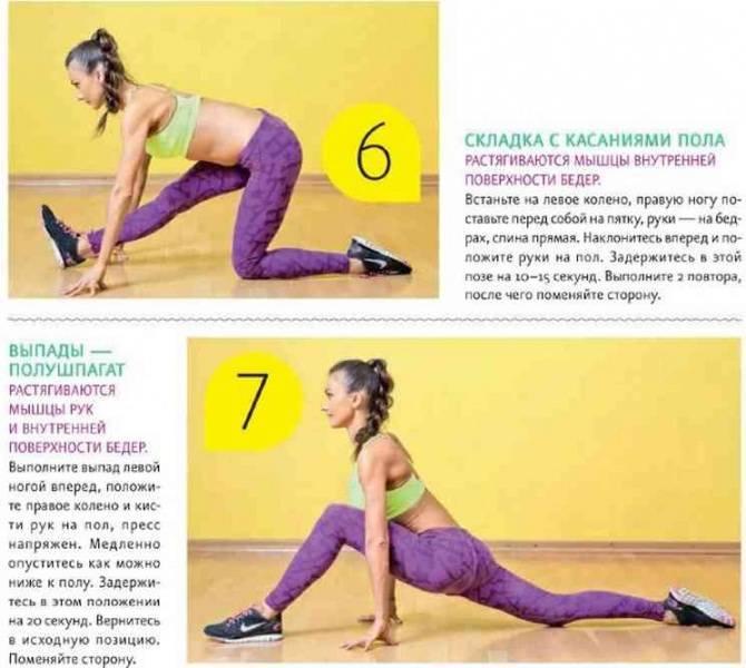 Как научиться садиться на шпагат: 19 упражнений (фото)