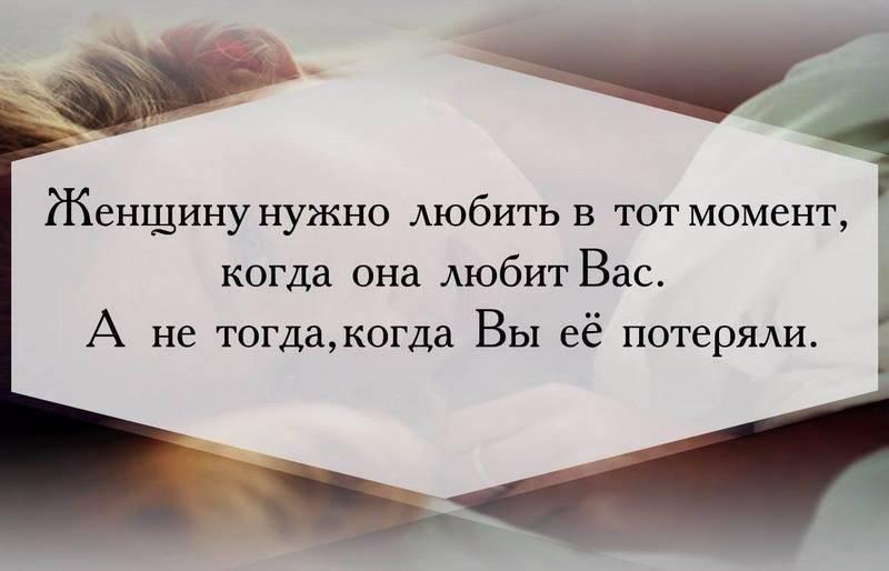 Как понять что мужчина страдает по тебе. мужчина страдает от любви. влюбленный мужчина - признаки влюбленного мужчины