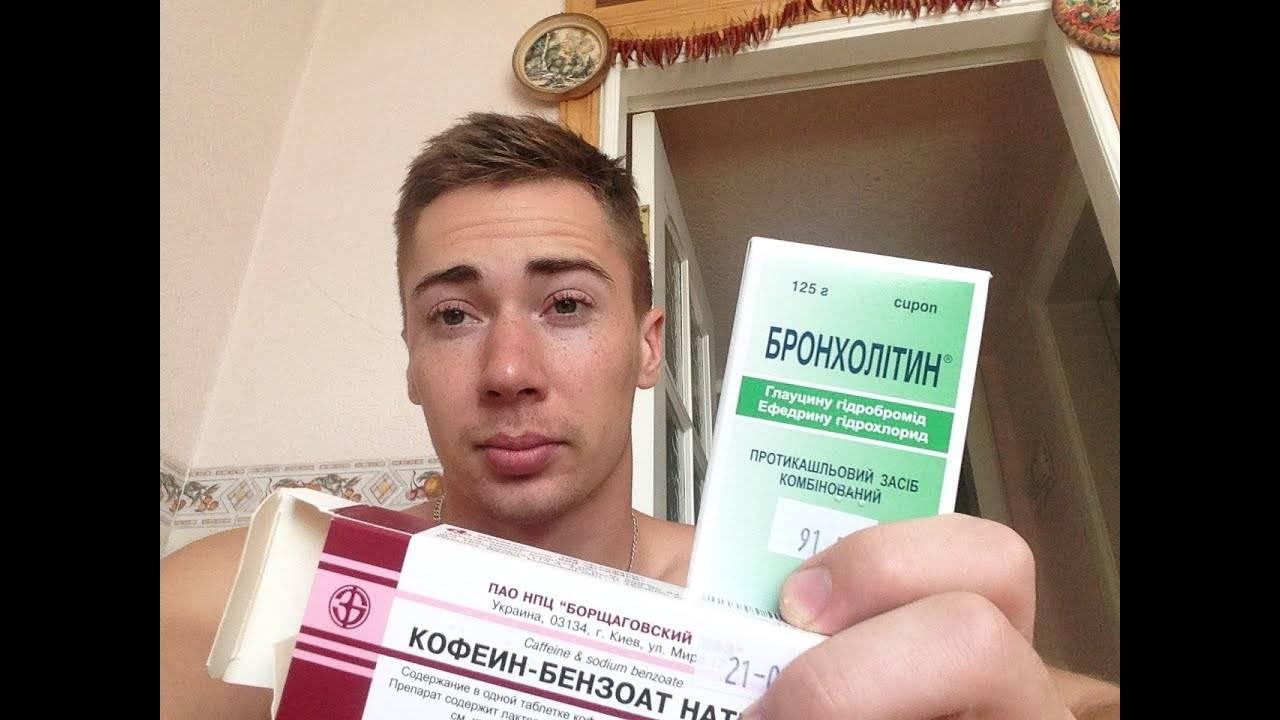Жиросжигатель эка (эфедрин, кофеин, аспирин)