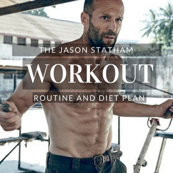 Тренировочный метод джейсона стетхема, его диета и программа тренировок