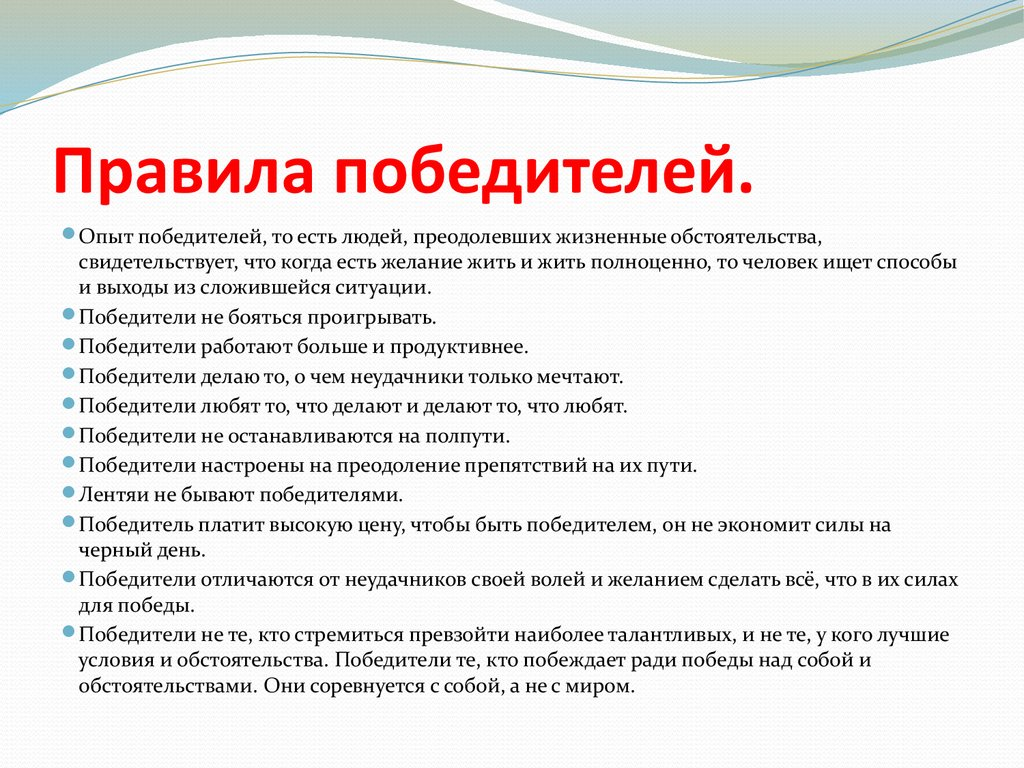 Финал «ты супер!»: жюри отдало победу сразу двоим участникам // нтв.ru