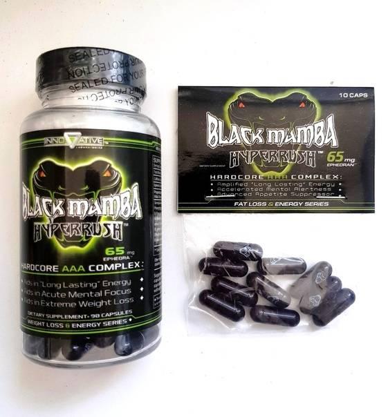 Black mamba жиросжигатель: как принимать препарат для похудения - allslim.ru