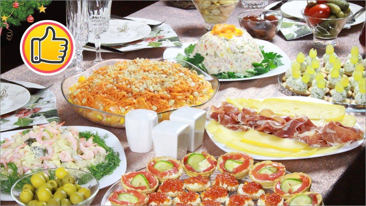 Вкусные, недорогие блюда на новый год 2020: 15 рецептов фото