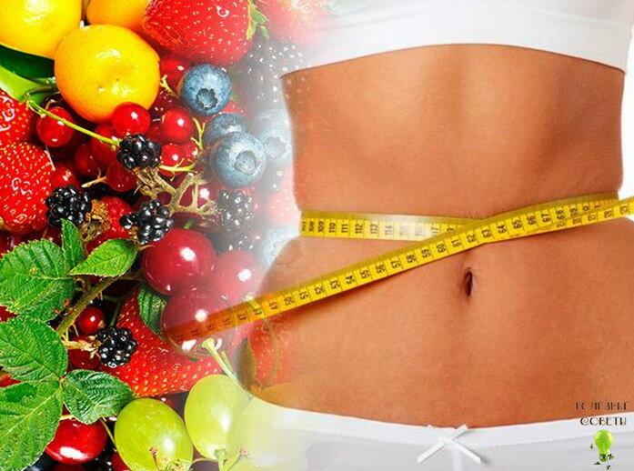 Сбрасываем лишний вес, сжигая запасы жира диетой и упражнениями