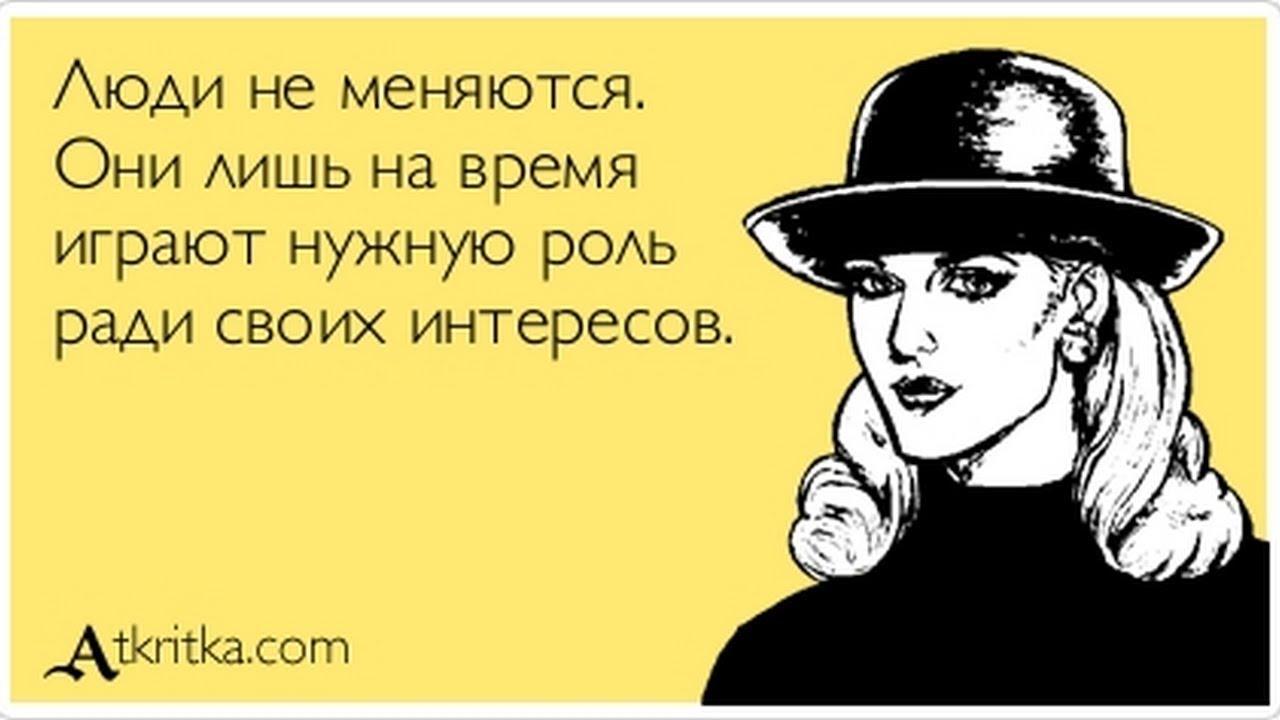 15 признаков, что женщина нравится мужчине. если мужчина хочет женщину: признаки : labuda.blog 15 признаков, что женщина нравится мужчине. если мужчина хочет женщину: признаки — «лабуда» информационно-развлекательный интернет журнал