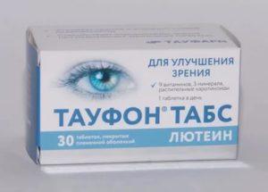 Глазные капли для улучшения зрения