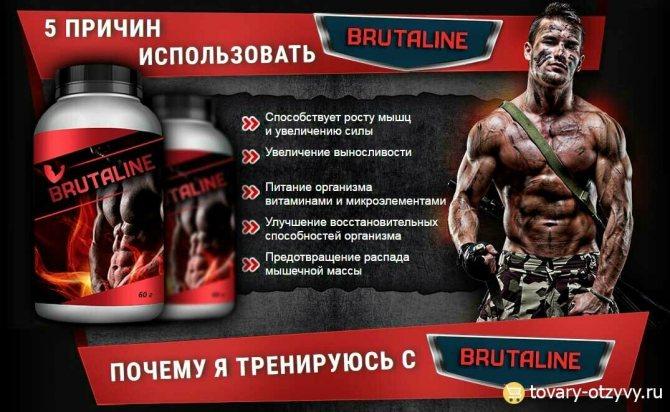 Лучшие препараты для набора сухой мышечной массы. аптечная фармакология в бодибилдинге. бодибилдинг: аптечные препараты для роста мышц.